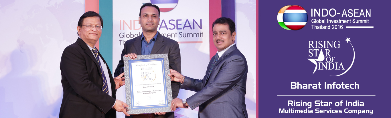 Mr. Harish K Saini receiving international award for Bharat Infotech